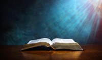 Укрепляйся Господом