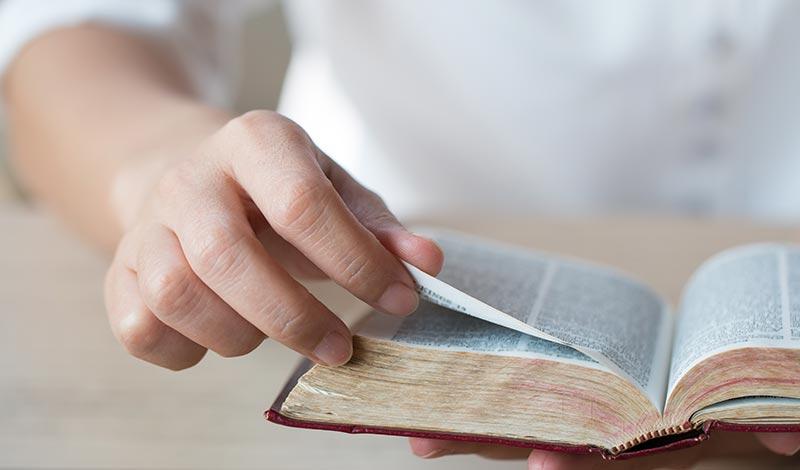Подражайте святым